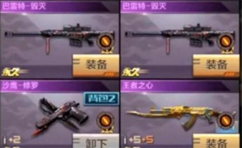 体验服视频_cf手游体验服爆料视频 体验服全部英雄武器一览