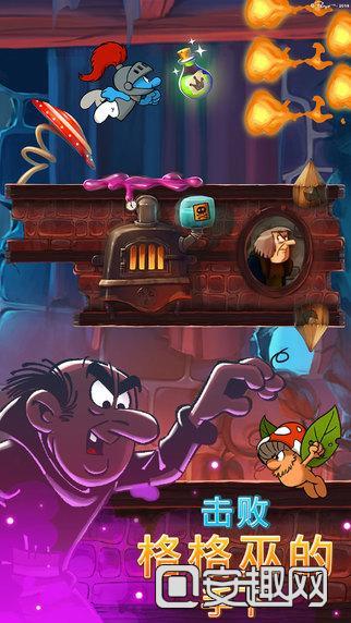 游戏以可爱的蓝精灵为主题