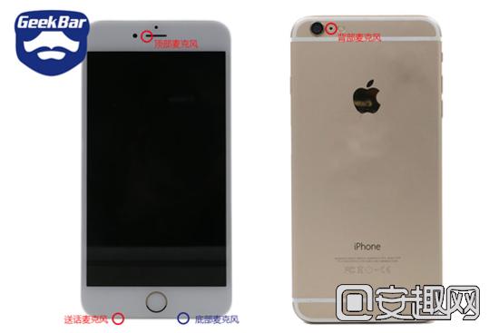 拆机我们可以清楚的看到苹果iphone6s确实有4个耳机