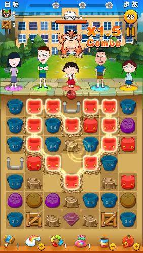 《樱桃小丸子》是一款清新可爱风的连线消除游戏