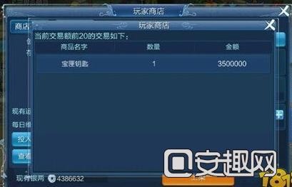 搜狗截图16年02月03日0144_106.jpg