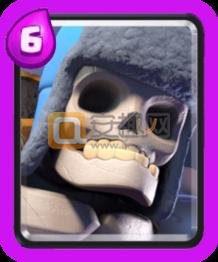GiantSkeletonCard.png