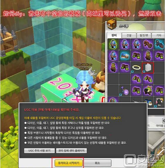 冒险岛2新手常见问题汇总 史上最全韩服新手攻略
