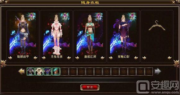 天龙八部3d所有时装一览 白富美的游戏世界