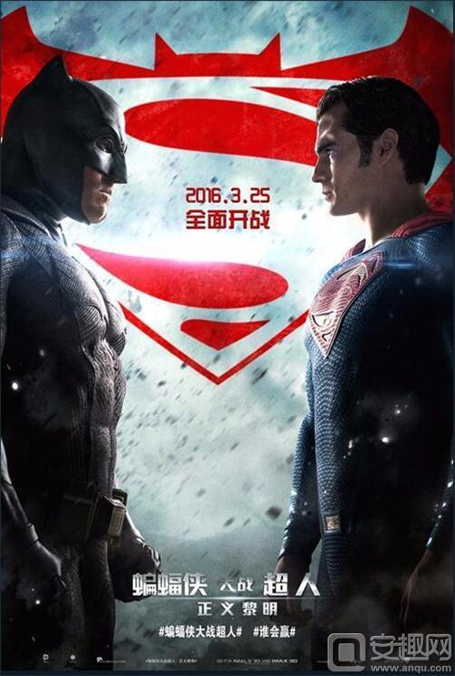 《蝙蝠侠大战超人》(2016)