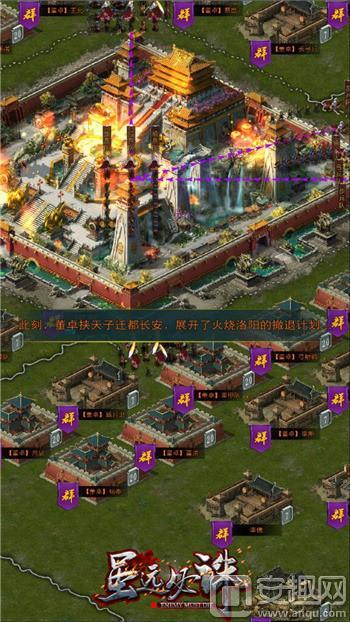 图3:《虽远必诛》真实国战.jpg