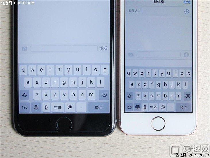 性价比最高的苹果小米iPhoneSE手机v苹果手机图文以旧换新泄露图片