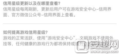 cf手游封号查询网址图片