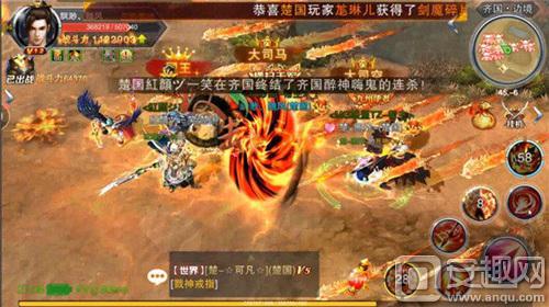 【图3】国战开始.jpg