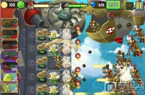 植物大战僵尸2中文版天空之城第6天通关攻略