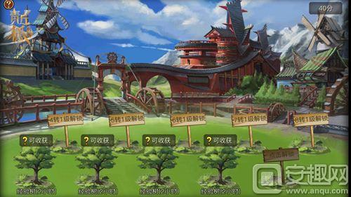 图1《青丘狐传说》手游—家园系统.jpg