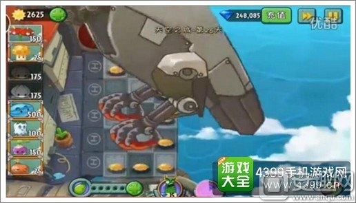 植物大战僵尸2中文版天空之城第25天通关攻略