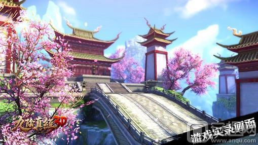 《九阴真经3D》官方概念网站上线 完美移植九阴端游