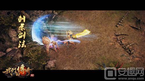图2:《我们的传奇》战士技能展示.jpg