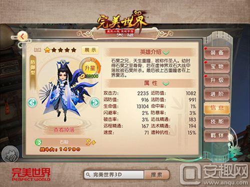 日本3d游戏