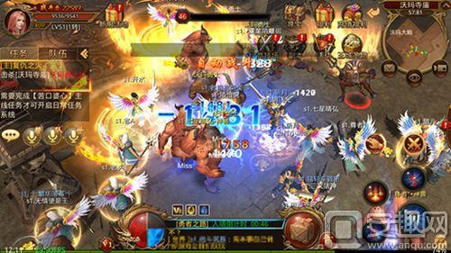 图5:《我们的传奇》华丽的战斗场面.jpg
