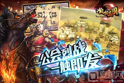 http://www.youxixj.com/youxiquwen/131860.html
