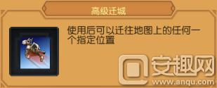 商城介绍6
