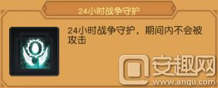 商城介绍4