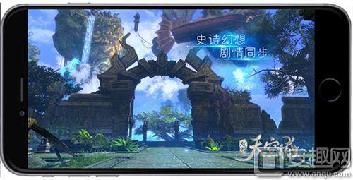 图1《九州天空城》史诗幻想 剧情同步.jpg