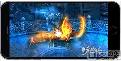图4《九州天空城》四人小队 挑战BOSS.jpg