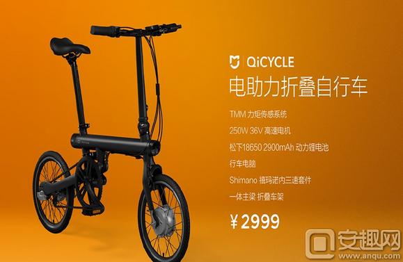 视频自行车视频视频自行车配给v视频小米文字上路小米图片