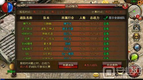 安趣网 沙巴克传奇 游戏资讯  由盛大游戏和百度游戏联合发行的正版