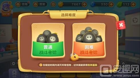 挑战高级难度!保卫萝卜3战斗考验玩法大解析