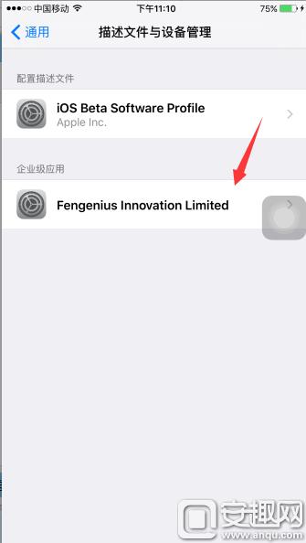 Pokemongo中国解锁 Pokemongo苹果免越狱锁区解锁方法 AR游戏 第3张