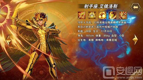 《圣斗士星矢:失恋》12星座属性大比拼(下)金牛座重生图片
