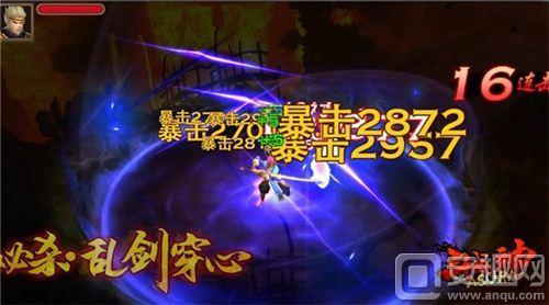 图4:援助必杀技-乱剑穿心.jpg