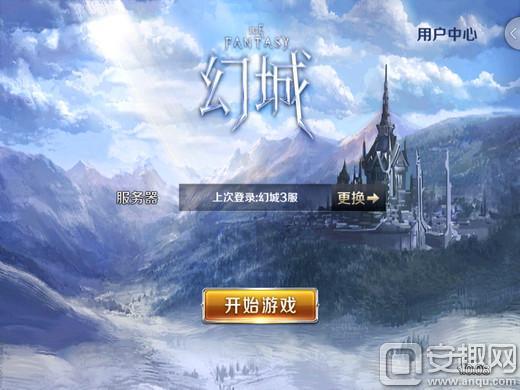 Screenshot_2016-08-03-16-11-56_com.yinhan.huanche.jpg