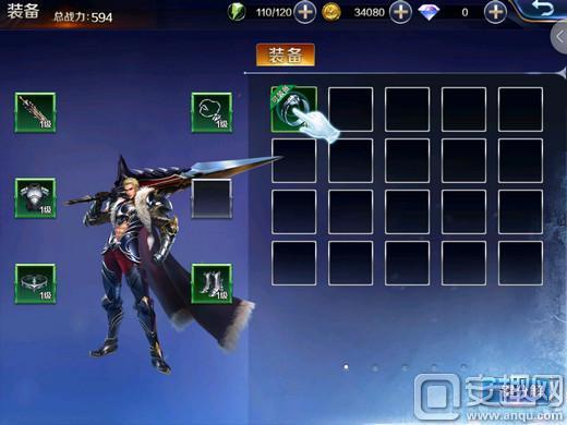 Screenshot_2016-08-03-15-21-57_com.yinhan.huanche.jpg