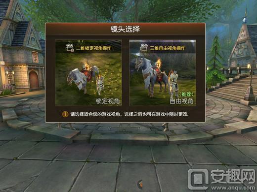 Screenshot_2016-08-23-14-17-31_com.snailgame.line.jpg