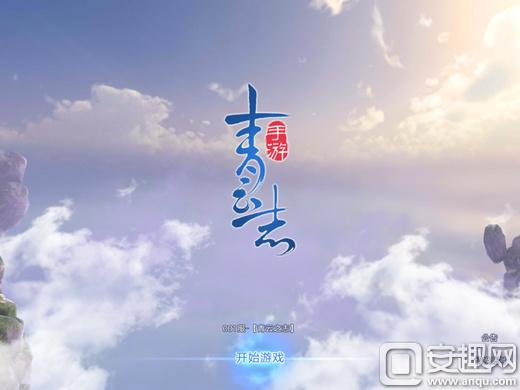 Screenshot_2016-08-26-19-42-26_com.wanmei.qyz.and.jpg