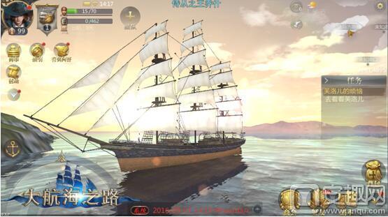 大航海之路帝国舰队通关技巧 帝国舰队通关技