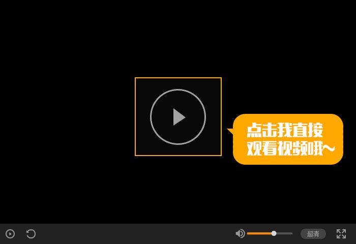 AR手游《捉妖手机》宣传视频曝光 走到哪里捉到哪里