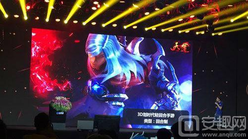 中青宝独代回合MMORPG手游《天道》正式曝光