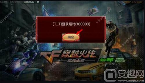 QQ截图20161011103447.jpg