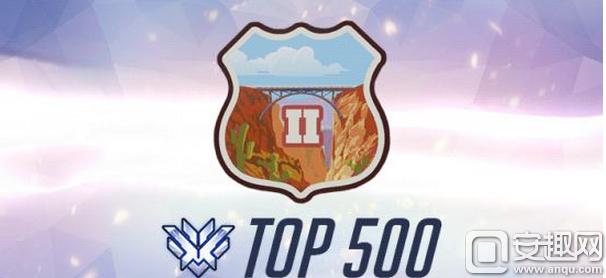 守望先锋排位进阶心得分享 轻松进入TOP500