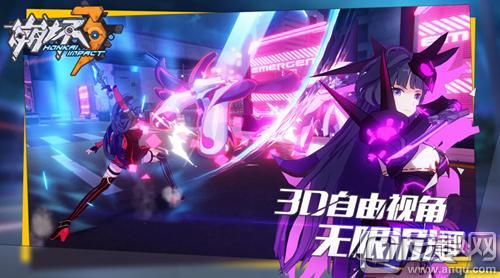 图2-《崩坏3》游戏宣传图-角色雷电·芽衣.jpg