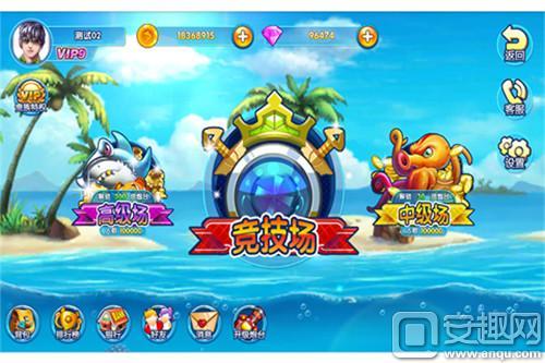 辰龙捕鱼好玩吗 辰龙捕鱼怎么玩 游戏玩法介绍