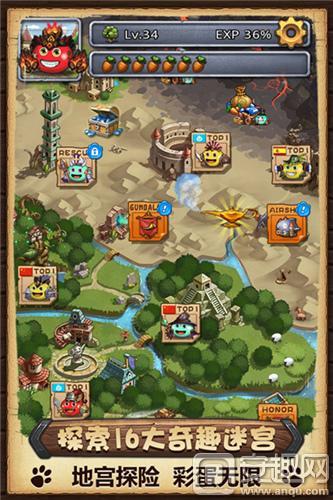 图3:《不思议迷宫》无限彩蛋.jpg