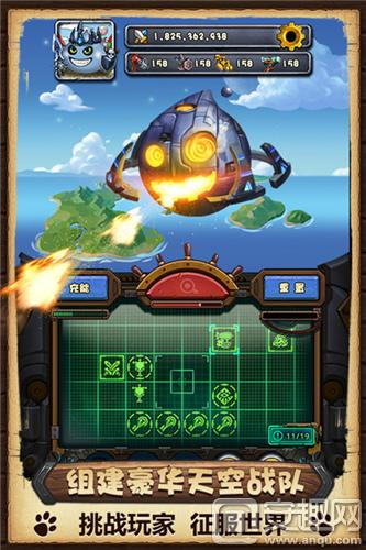 图6:《不思议迷宫》组建天空战队.jpg