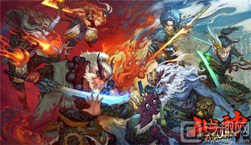 图1:《全民斗战神》新版本万妖集结正式上线.jpg