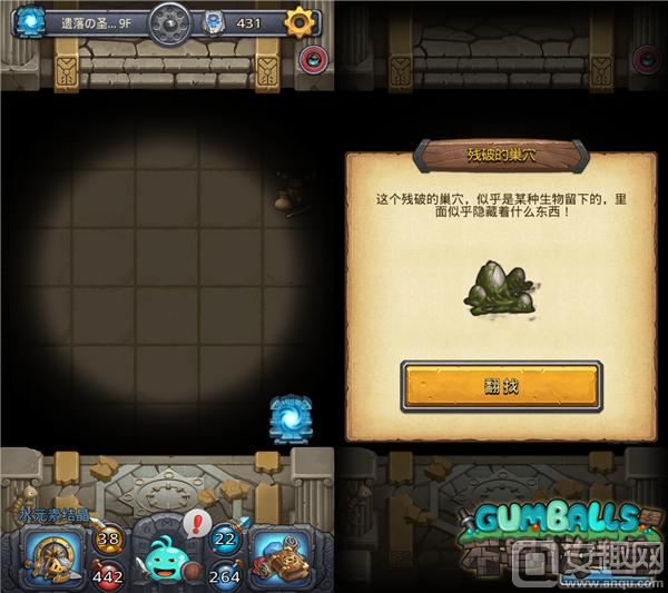 图2:《不思议迷宫》大盗神称号效果.jpg
