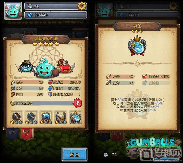图4:《不思议迷宫》剑圣升级路线.jpg