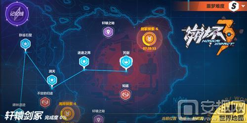 """【图01】《崩坏3》游戏截图—""""轩辕篇""""的关卡选择界面.jpg"""
