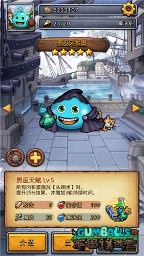 图5:《不思议迷宫》男巫冈布奥.jpg