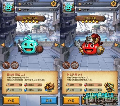 图2:《不思议迷宫》冒险者+剑士冈布奥.jpg